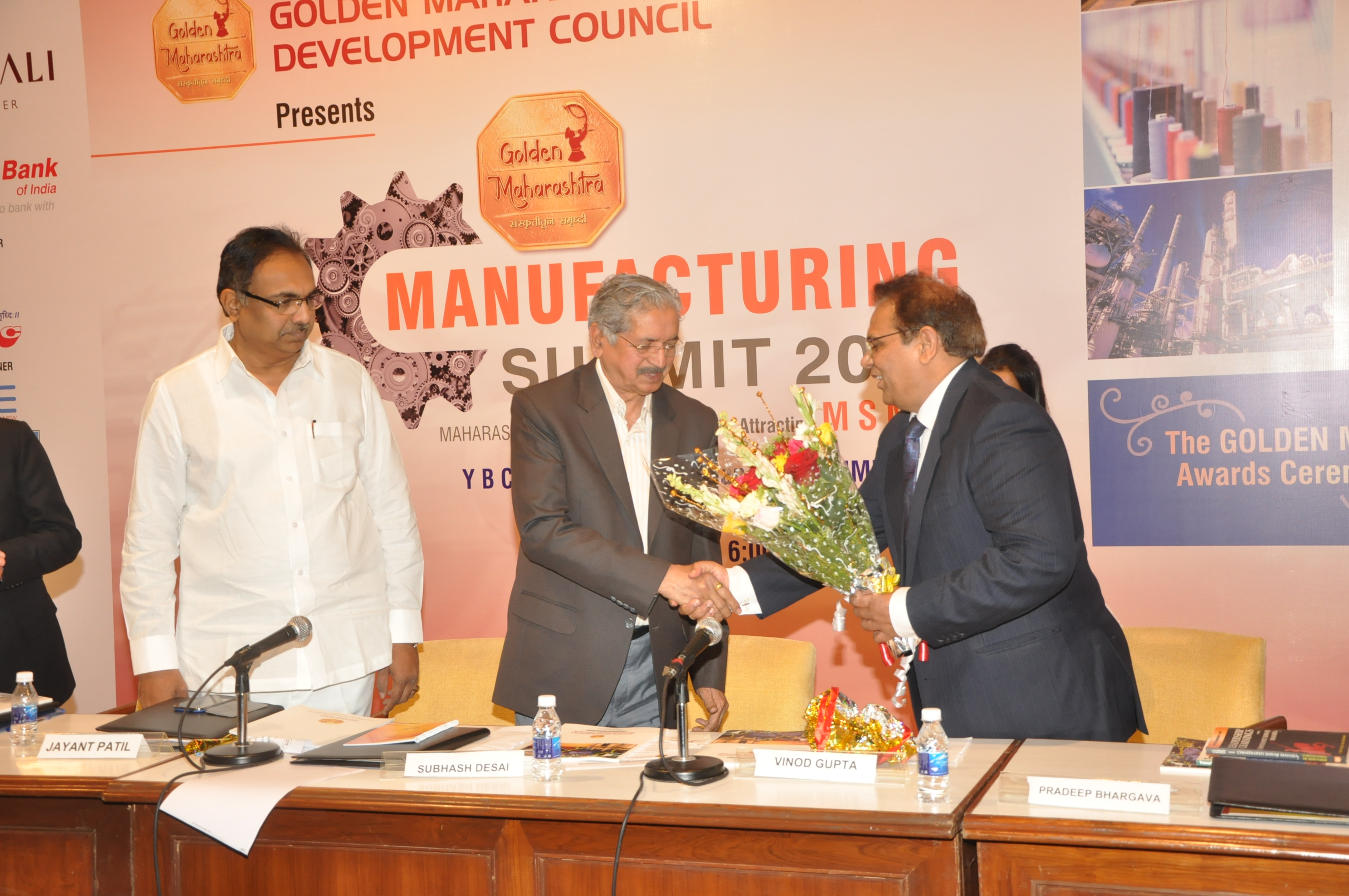Minister for Industries, Maharashtra, Golden Maharashtra Manufacturing Summit 2015